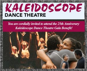 KDT 25th Anniversary - Gala Benefit - Web Image